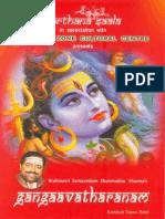 Gangaavatharanam Chennai