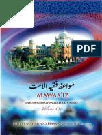 116405234 Mawaa Iz Faqeeh Ul Ummat