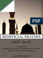 Beneficial Prayers