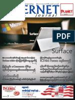 INternet Journal 15-9