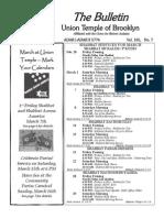 UT Bulletin March 2014
