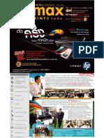 HP MAX 2009-10