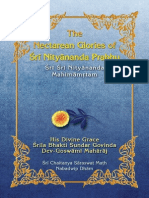 Nectarean Glories of Sri Nityananda Prabhu
