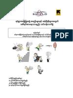Report Writing Burmese