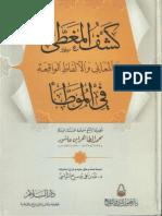 Kachf-Moghatta