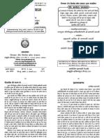 Shri Rishabhdev Vidhan.pdf