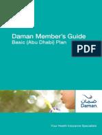 Basic Plan Manual