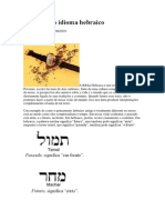 O tempo no idioma hebraico.pdf