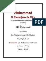 Mohammed_is_prophet_spanish