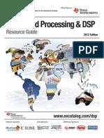 digital signal procesing