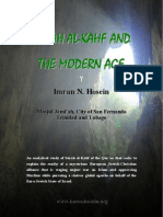 sÚrah Al-kahf and the Modern Age