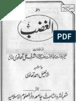 ghazab ashraf ali thanvi
