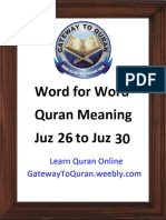 Quran Meaning Juz 25 to 30