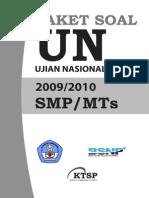 un_smp_2010