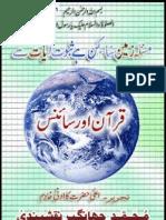 quran or science