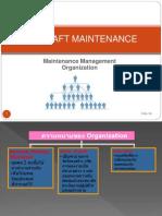 2A Maintenance Organization