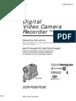 Video Camera Sony DCR PC6E-Manual