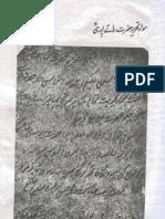 Sawanaih Hazrat Raipuri