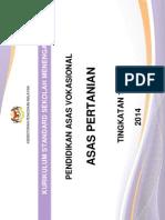 DSK T1 Asas Pertanian