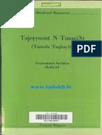 tajeṛṛumt-n-tmaziɣt-tantala-taqbaylit-mouloud-mammeri-1976