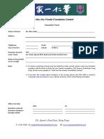Donation Form 31 May 2012