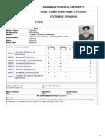 Deepak 1
