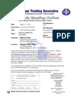 MTA E & M Detroit March 2014 Meeting Notice