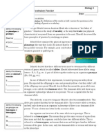 ds85- genetics vocabulary practice