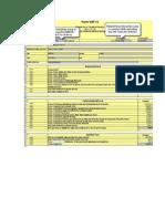 VAT Form Help