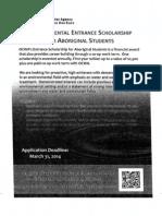 Entrance Scholarship