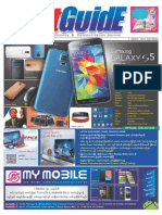 Netguide Vol (3) , Issue (25)