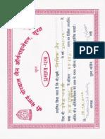 Shree Mewad Porwal Jain Organization,Surat Certificate