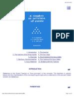 Sri Dattatreya - The Symbol and the Significance.pdf