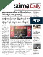 Mizzima Newspaper Vol.2 No.100 (27!2!2014) PDF