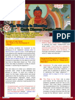 Lake of Lotus (23)-The Application of Wisdom-The Wisdom in Directing One's Dharma Practice (23)-By Vajra Master Pema Lhadren-Dudjom Buddhist Association