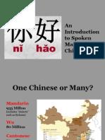 chinese language 1
