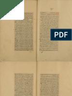 كتاب الجلال والجمال - مخطوط - الشيخ الأكبر ابن العربي