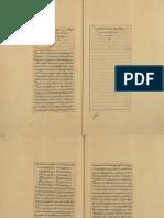 شرح كتاب التجليات - مخطوط - الشيخ الأكبر ابن العربي