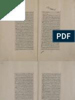 كتاب القطب والإمامين - مخطوط - الشيخ الأكبر ابن العربي