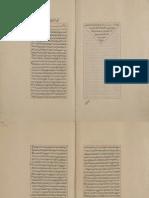 كتاب اليقين - مخطوط - الشيخ الأكبر ابن العربي