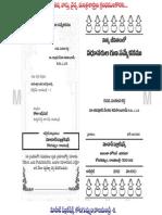 vaduvara_gunasammelanam_s