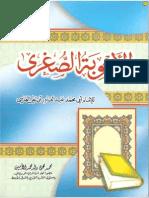 Ajwiba Fassi