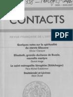 01 Olivier Clement - Quelques notes sur la spiritualité du Starets Silouane
