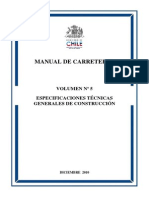 Manual de Carretera Vol 5