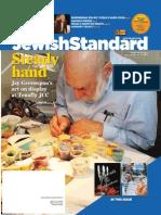 New Jersey Jewish Standard, Feb. 28, 2014