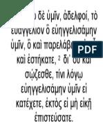 1 Co 15.1s.pptx