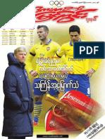 SportsView_v3-n9+(2)