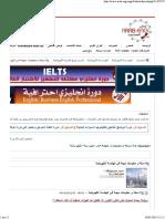 ج1اسئلة و معلومات مهمة في الهندسة الكهربائية