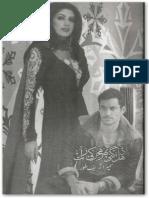 Tair E Lahoti Novel Pdf