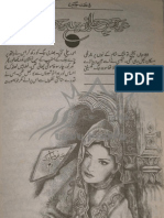 Eid Ke Chand Me Dekha Sajan Ko by Rahat Jabeen Urdu Novels Center (Urdunovels12.Blogspot.com)